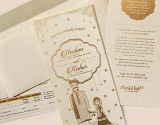 Nanhi Kali – Wedding card